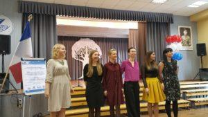 2017 03 29 festivalis Chantons toujours, E.Mackevičienė, K.Kaklauskaitė, D.Buivydė, D.Kondratavičiūtė, Ž.Kudirkaitė, E.Pilipavičiūtė